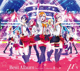 [LACA-39393 - LACA-39395] Love Live! School Idol Project μ's Best Album Best Live! Collection II [Limited Edition] (μ's / Muse) (3CD+Extras)