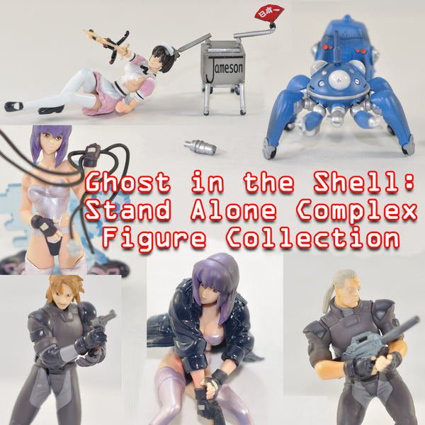 Ghost in the Shell: Stand Alone Complex Trading Figure Set of 8