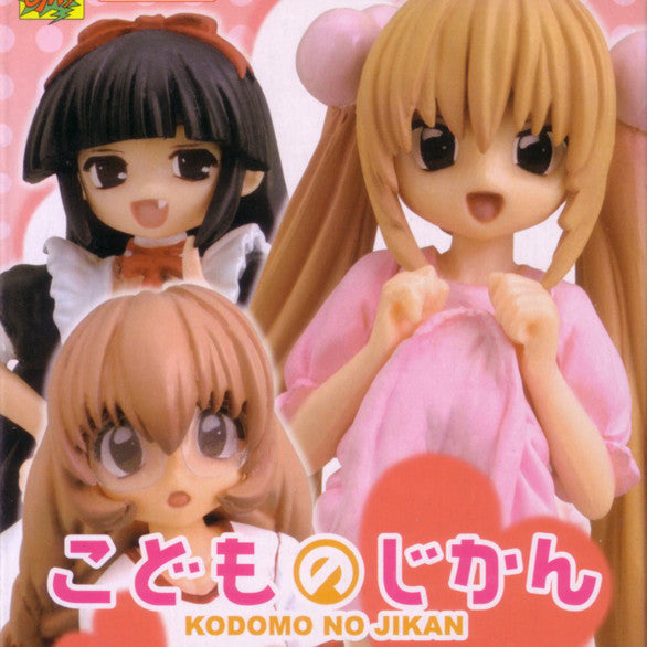 Kodomo no Jikan Trading Figure (1 blind box) New Unopened