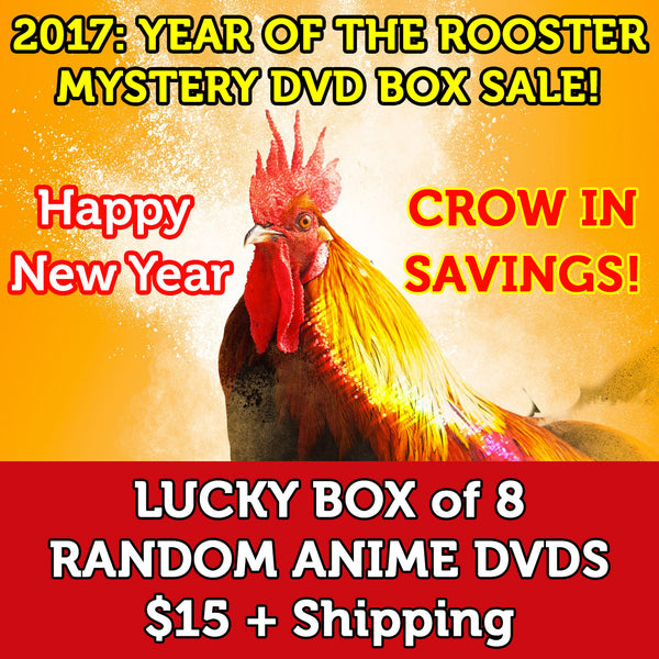 8 ANIME DVD ROOSTER LUCKY BOX