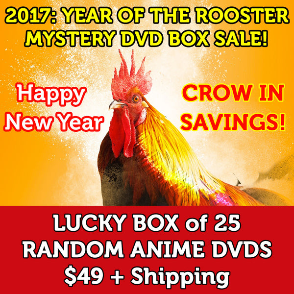 25 ANIME DVD ROOSTER LUCKY BOX