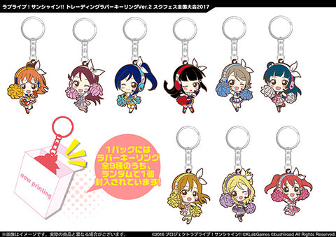 Love Live! Sunshine!! Cheerleader Keychains (Carton of 9)
