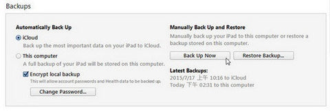 itunes-backup-now-ipad-recovery-mode