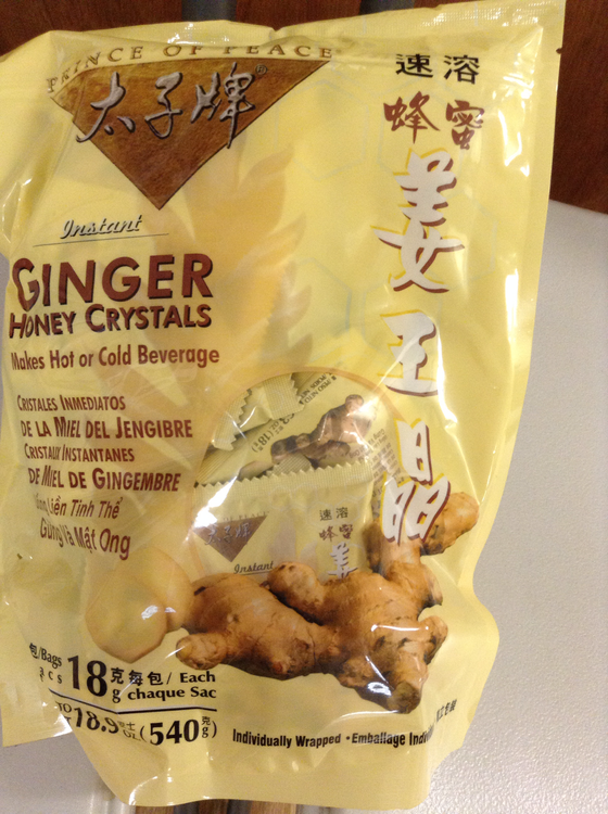 Ginger honey crystal tea