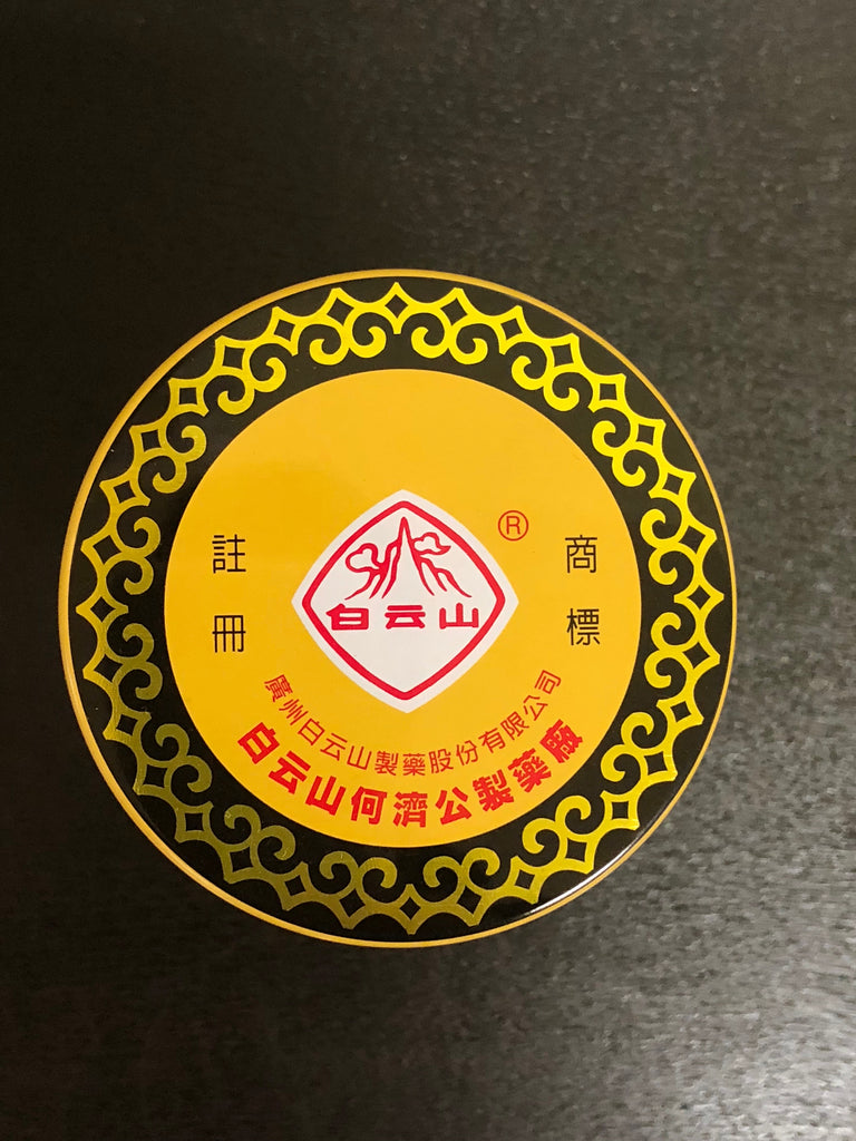 701 Died Zhengtong Yoga Medicated Plaster
