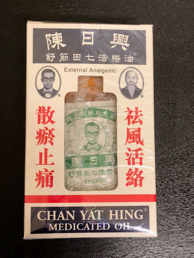 Chan Yat Hing Medicated Oil