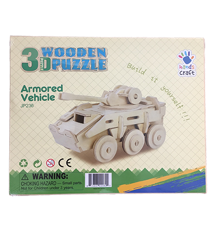 3D Wooden Puzzle - Armored Vehicle (W105)