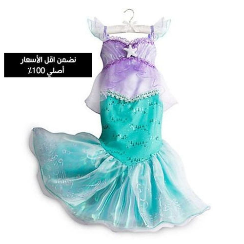 ????? ????? ????? Shop-Disney-Ariel-Costume-For-Kids