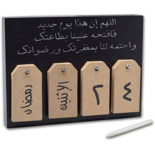 ???? ?????? ???? ???? Shop-Pinkdice-Arabic-English-Calender-Figure-10