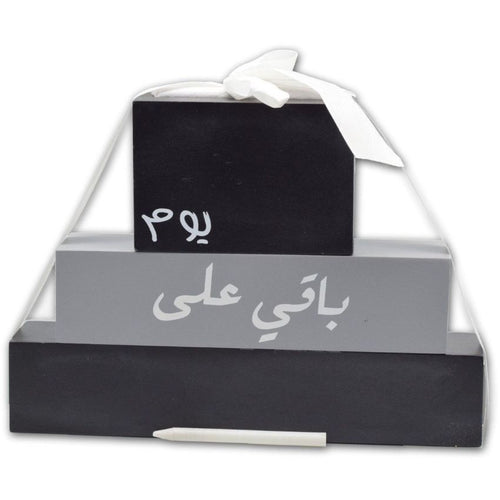 ???? ?????? ???? ???? ???? Shop-Pinkdice-Arabic-English-Calender-Figure-12