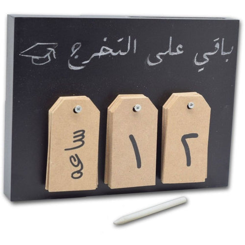 ???? ?????? ???? ???? Shop-Pinkdice-Arabic-English-Calender-Figure-5