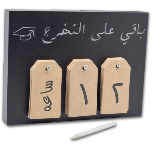 ???? ?????? ???? ???? Shop-Pinkdice-Arabic-English-Calender-Figure-8