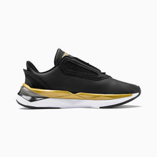 PUMA Shatter XT Matte LQDCELL Women's Training Shoes - Village Mart