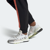 ADIDAS Nite Jogger Shoes - Village Mart