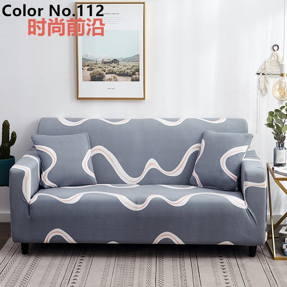 Stretchable Elastic Sofa Cover(Color No.112)