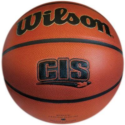 Wilson Ballon de Basketball CIS Game Ball WTB0510.