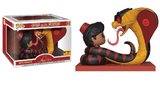 Jafar as the Serpent (Movie Moments) 554 - Hot Topic Exclusive  [Damaged: 7.5/10]