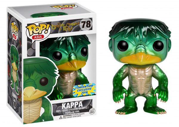 Kappa (Metallic, Legendary Creatures & Myths) 78 - 2016 Convention Exclusive  [Damaged: 7/10]
