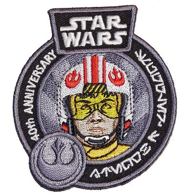 Smuggler's Bounty Exclusive Patches - X-Wing Pilot