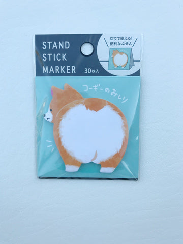 Stand-Up Sticky Notes- Corgi Tail