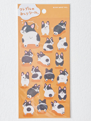French Bulldog Tail Stickers