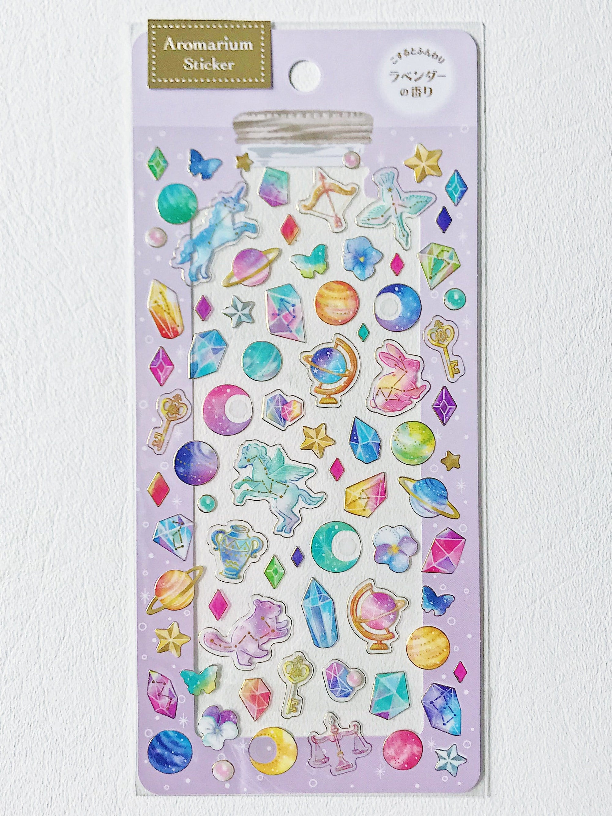 Scented Aromarium Clear Stickers- Space Fantasy Theme, Lavender Scent