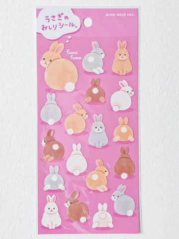 Bunny Tail Stickers
