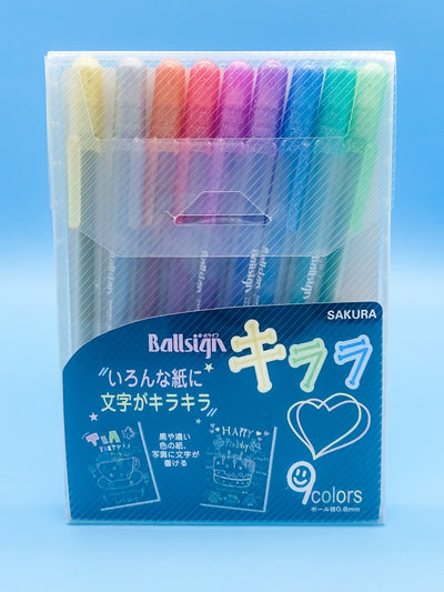 Metallic Color Gel Pen 9 Color Set Ballsign Kirara by Sakura