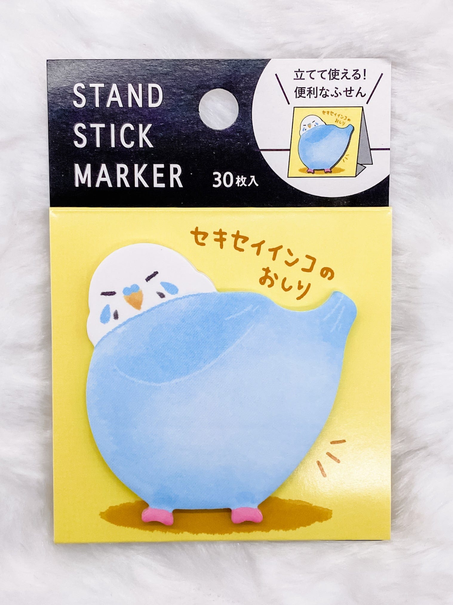 Blue Parakeet Tail Stand-Up Sticky Notes