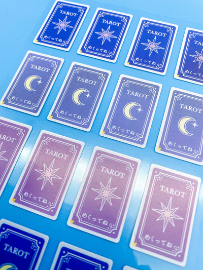 Tarot Card Fortune Teller Sticker Sheet