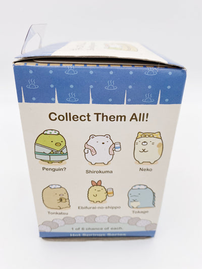 Sumikko Gurashi Blind Box Plush Hot Springs Series