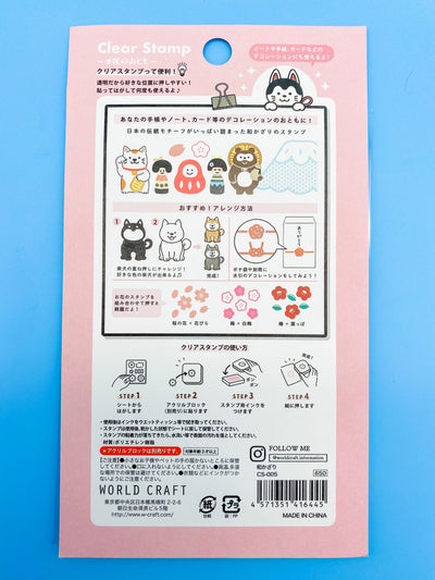Japan Clear Stamp Sheet