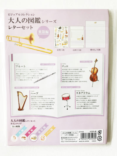 Letter Set- Musical Symphony Instruments