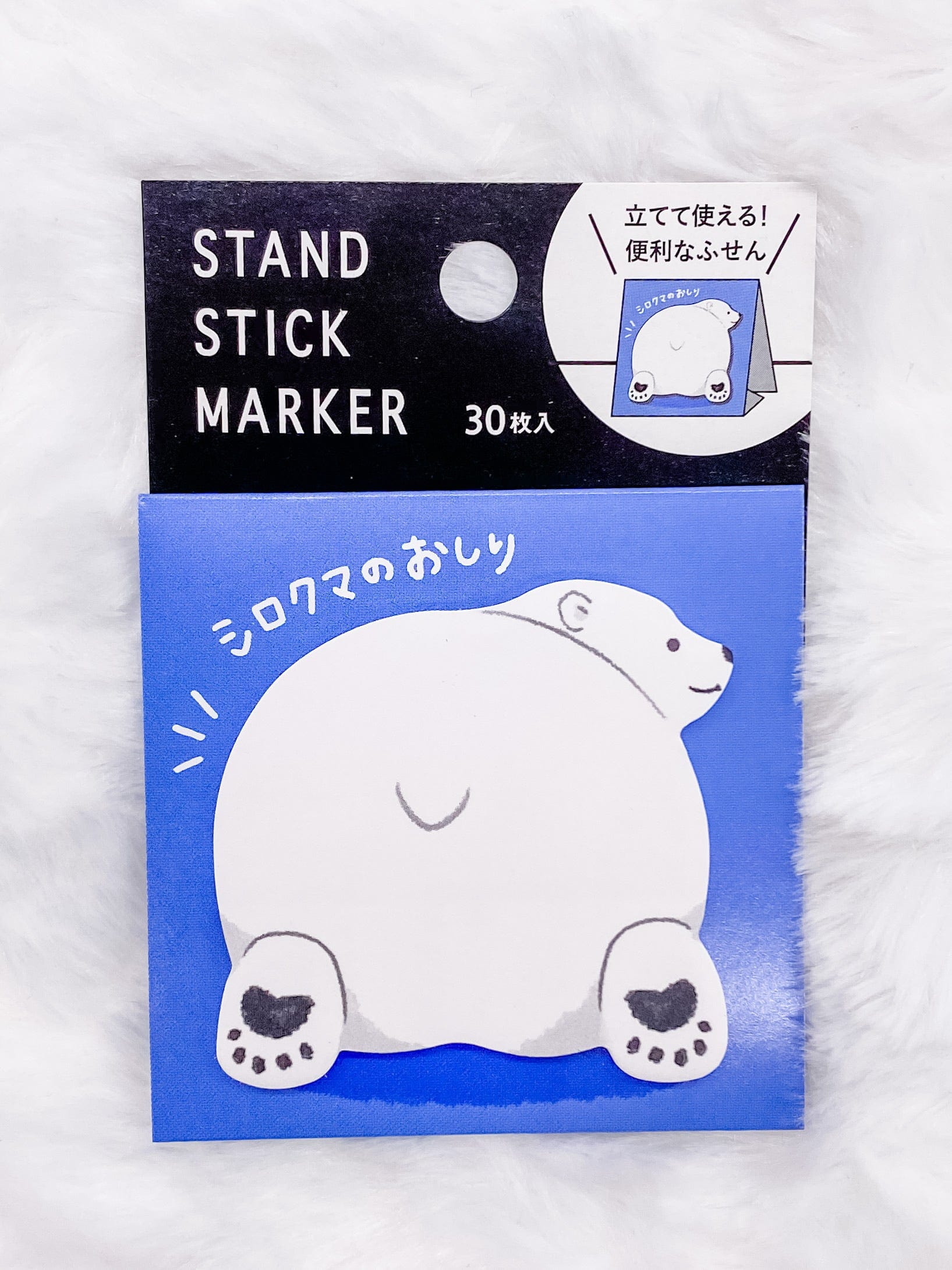 Polar Bear Tail Stand-Up Sticky Notes