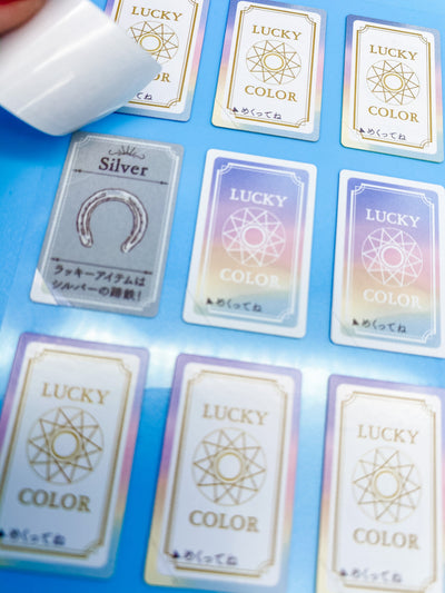 Lucky Color Fortune Teller Sticker Sheet