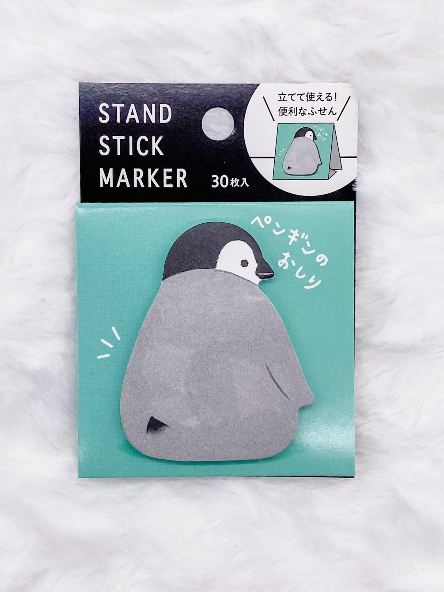 Penguin Tail Stand-Up Sticky Notes