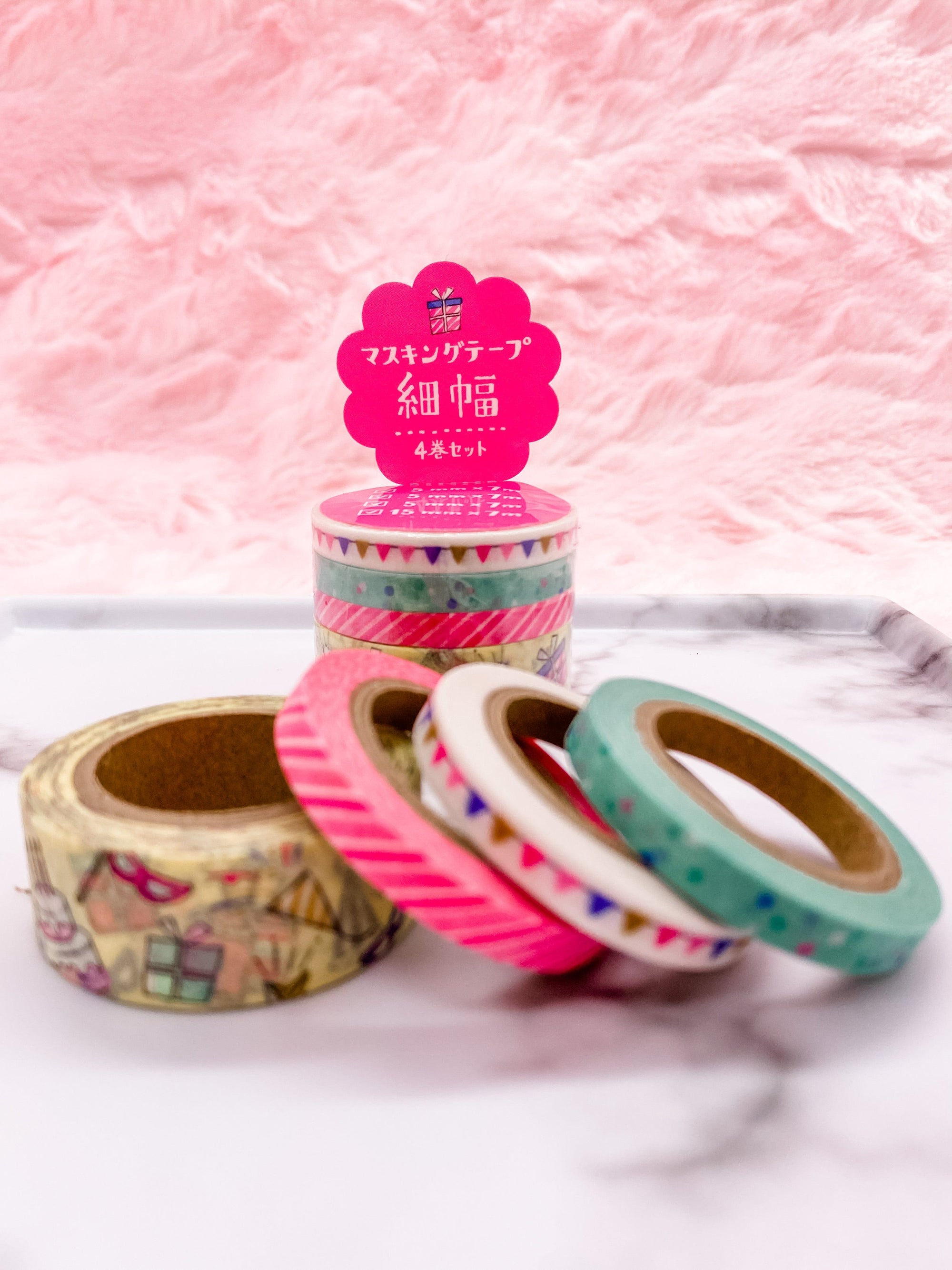 Celebration Washi Tape Set of 4