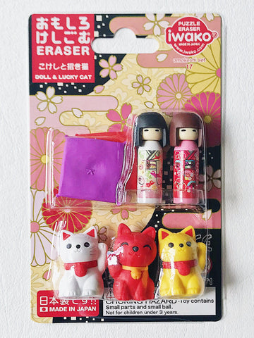 Kokeshi & Lucky Cat Eraser Set
