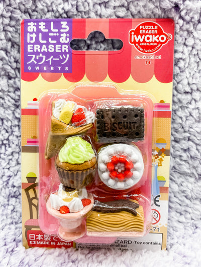 Bakery Eraser Set