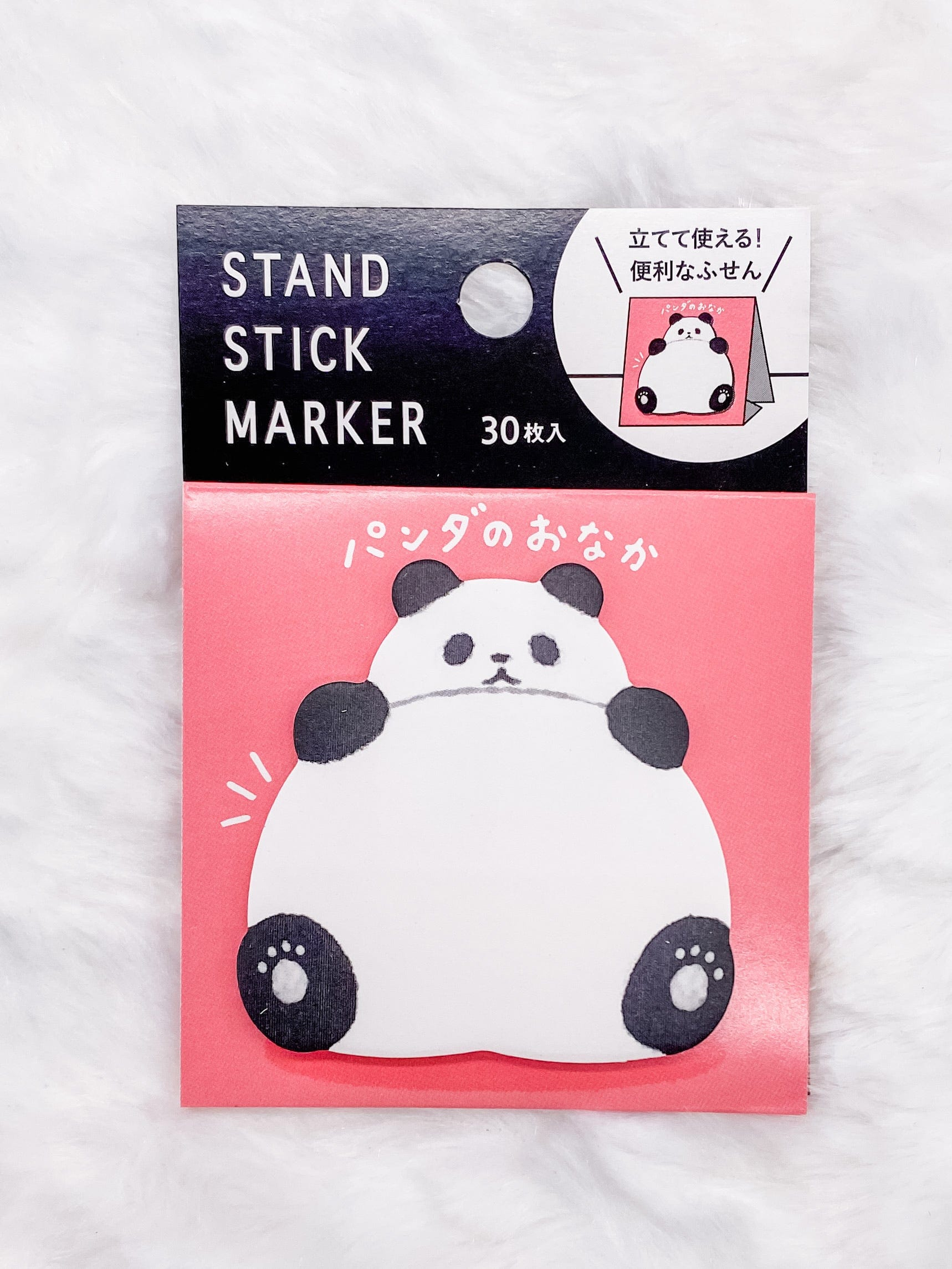 Panda Tail Stand-Up Sticky Notes