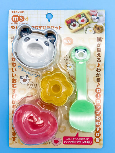 Cute Panda Rice Ball Mold Set with Scoop