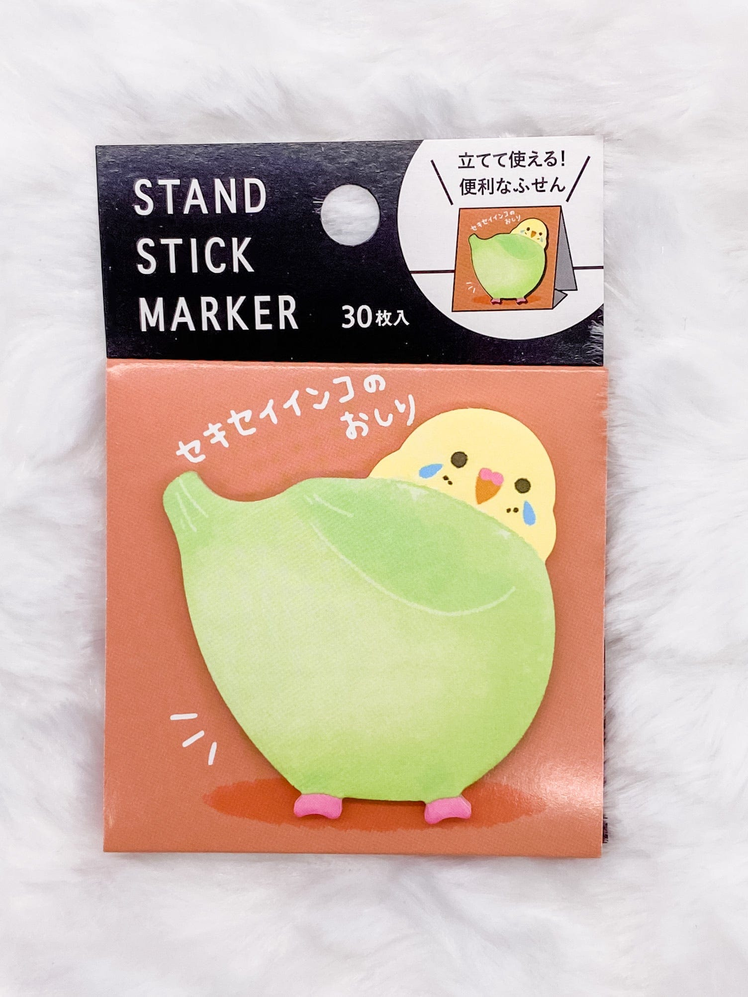 Green Parakeet Tail Stand-Up Sticky Notes