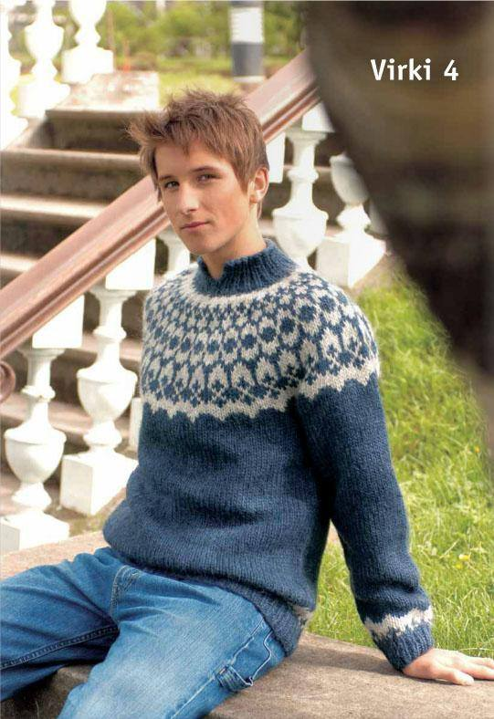 Virki - Custom made Icelandic Sweater, Men's Custom Sweaters - icelandicstore.is