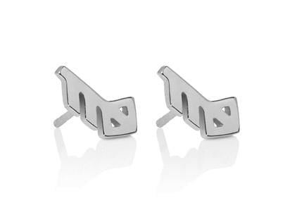 LOVE / ÁST SILVER EARRING STUDS, Alrún Earring - icelandicstore.is