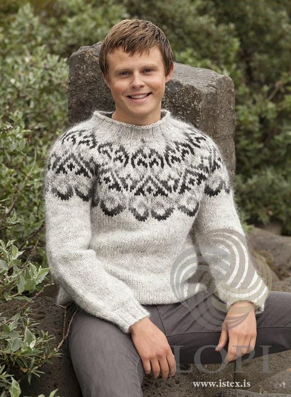 Sjón - Custom made Icelandic Sweater - Grey, Men's Custom Sweaters - icelandicstore.is