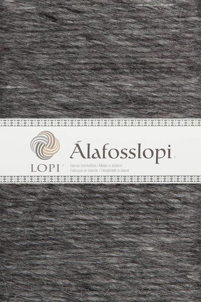Alafoss Lopi - 0057 Grey Heather, Álafoss Wool Yarn - icelandicstore.is