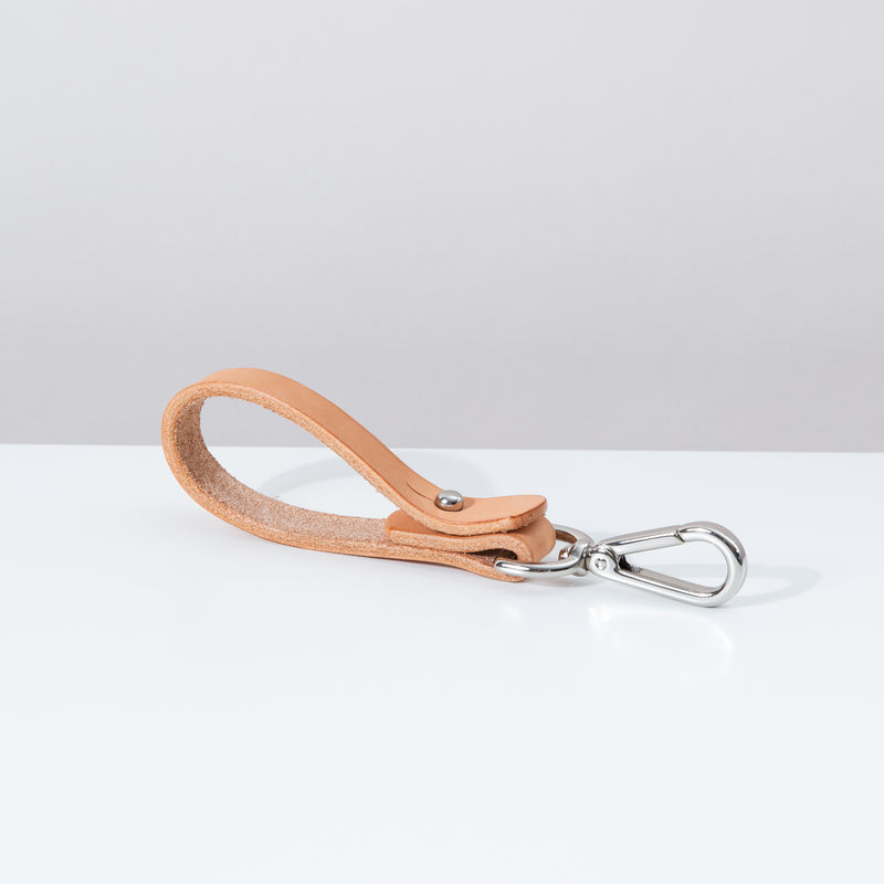Key Lanyard - Natural