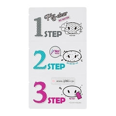 PIG NOSE CLEAR BLACKHEAD 3-STEP KIT - NO WATER