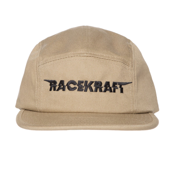5 Panel Khaki Cotton Cap