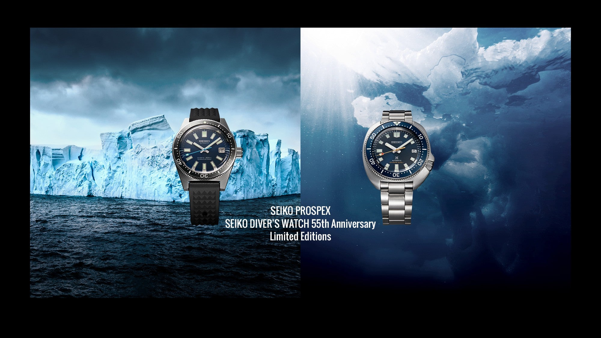 Seiko 55th Anniversary Second Collection